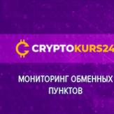 Сryptokurs24